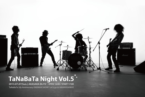 TaNaBaTa Night Vol.5